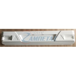 Bumper Hobby 2134mm from 96